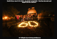 Ежемесячная картина März: Earth Hour